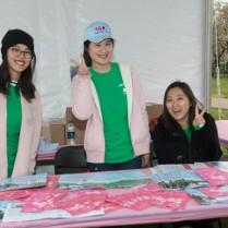 Information Volunteers
